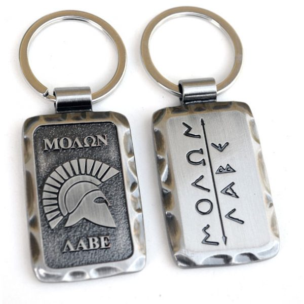 _Spartan-Molon-Labe-300-Sparta-Keychain-come-and-take-ar-15-tactical